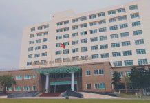 Trường đại học Điều dưỡng Nam Định 3